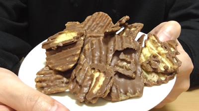 業務スーパー-チョココーティングチップス2