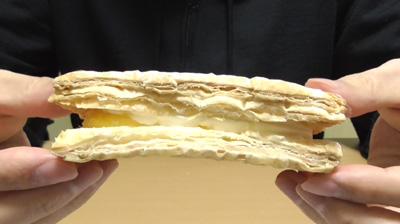 バター香るカスタード&ホイップパイ(セブンイレブン)3