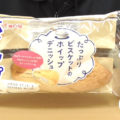 たっぷりビスケットのホイップデニッシュ(神戸屋)、こんもり増量クリーム!購買意欲を引き出してくれる菓子パン^^