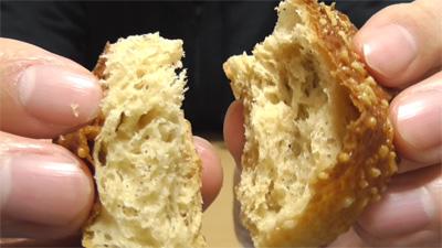 ブランパン2個入り~チーズ~(ローソン)8