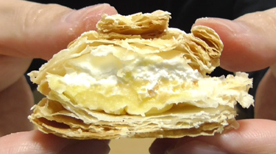 バター香るカスタード&ホイップパイ(セブンイレブン)9