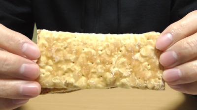 バター香るカスタード&ホイップパイ(セブンイレブン)4