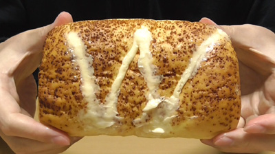 香ばしいチーズパン(パスコ)3