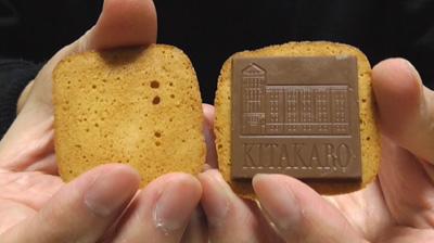 北海道廳立圖書館-チョコサンドクッキー(北菓楼)10