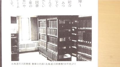 北海道廳立圖書館-チョコサンドクッキー(北菓楼)4