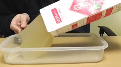 業務スーパー-白桃ゼリー4