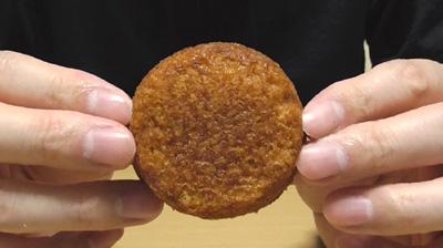 業務スーパー-ふんわりケーキ-ティラミス6
