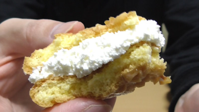 北海道チーズのふんわりサンド(ローソン)8
