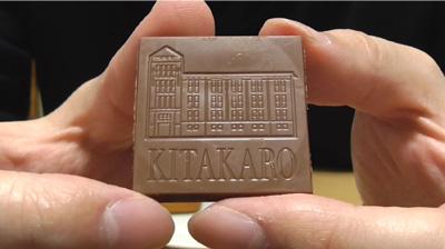北海道廳立圖書館-チョコサンドクッキー(北菓楼)8