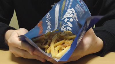 塩けんぴ(南国製菓、屋号は水車亭)2