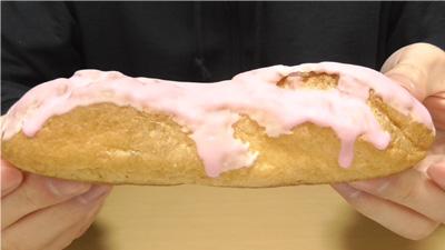 苺ショートケーキのエクレア(モンテール)4