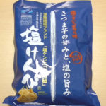 塩けんぴ(南国製菓、屋号は水車亭)