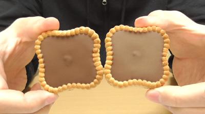 業務スーパータルトレットヘーゼルナッツチョコクリーム4