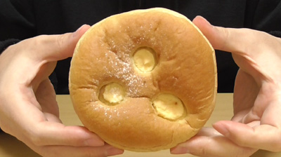 ブランのカスタードクリームパン(ローソン)2