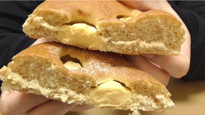 ブランのカスタードクリームパン(ローソン)5