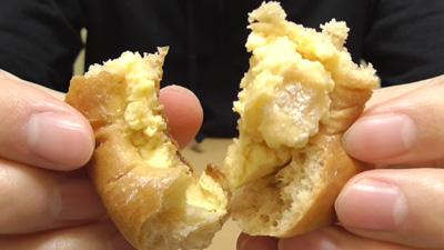 ブランのカスタードクリームパン(ローソン)6