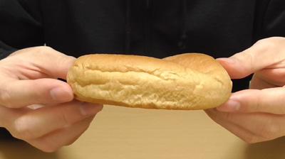 ブランのカスタードクリームパン(ローソン)3