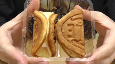RIZAP クリームワッフル2個入り(ファミリーマート)2