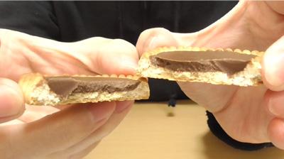 業務スーパータルトレットヘーゼルナッツチョコクリーム8