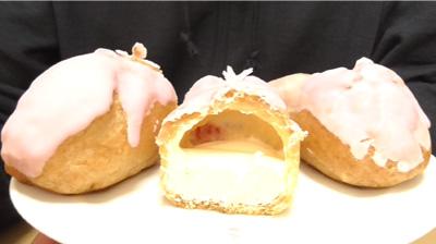 苺ショートケーキのエクレア(モンテール)7