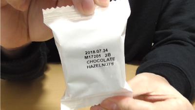 業務スーパータルトレットヘーゼルナッツチョコクリーム3