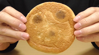ブランのカスタードクリームパン(ローソン)4