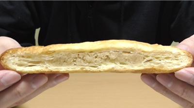 プティ・ガレット・デ・ロワ(フジパン)2