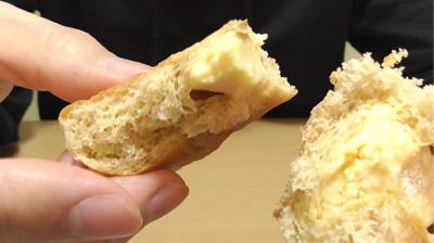 ブランのカスタードクリームパン(ローソン)8