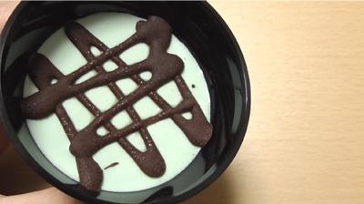 とろ生食感チョコミントショコラ3