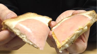 クロックムッシュ~ブラン入り食パン使用~7