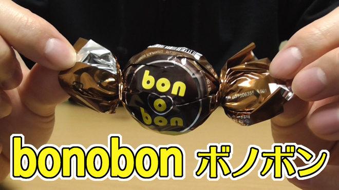 bonobonボノボン