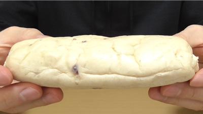 クランベリーチーズ(第一パン)4