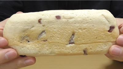 クランベリーチーズ(第一パン)5