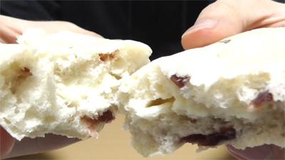クランベリーチーズ(第一パン)8