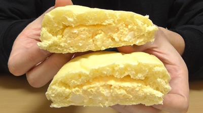 たまごを包んだしっとりパン(ローソン)6