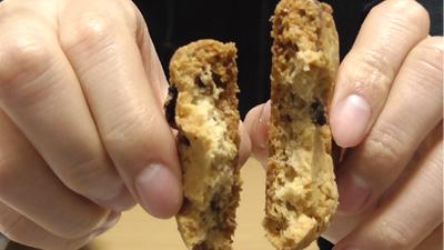 業務スーパーFRUTASソフトクッキー(ミックスベリー&チョコレート)10