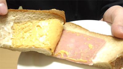 クロックムッシュ~ブラン入り食パン使用~6
