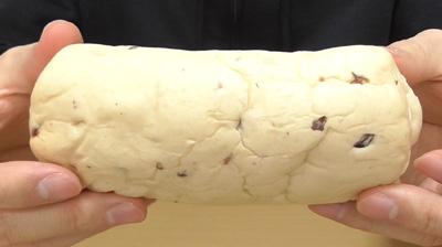 クランベリーチーズ(第一パン)3