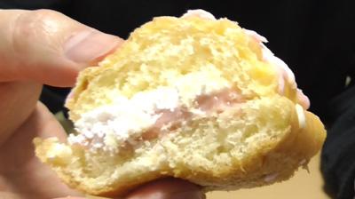 エクレアみたいなパンいちご&ホイップ11