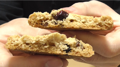 業務スーパーFRUTASソフトクッキー(ミックスベリー&チョコレート)8