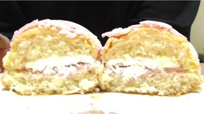 エクレアみたいなパンいちご&ホイップ7