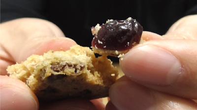 業務スーパーFRUTASソフトクッキー(ミックスベリー&チョコレート)9