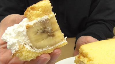 まるごとバナナ(山崎製パン)9