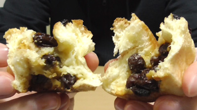 レザン&クリームチーズ(神戸屋)10