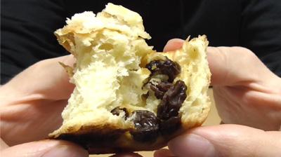 レザン&クリームチーズ(神戸屋)9