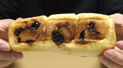 レザン&クリームチーズ(神戸屋)5