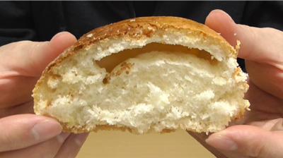 塩バターメロンパン~ザクザク食感~7