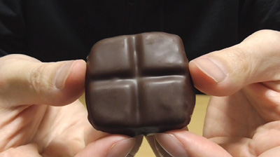 とっとーと。チョコ(如水庵)6
