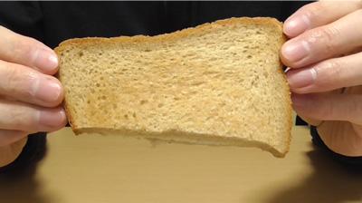 4種のチーズトースト~ブラン入り食パン使用~4