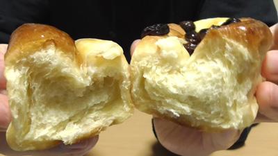 レザン&クリームチーズ(神戸屋)7